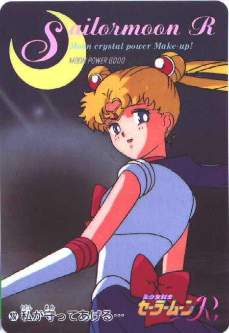 Sailor Moon amada pp card parte serie 10 n 497